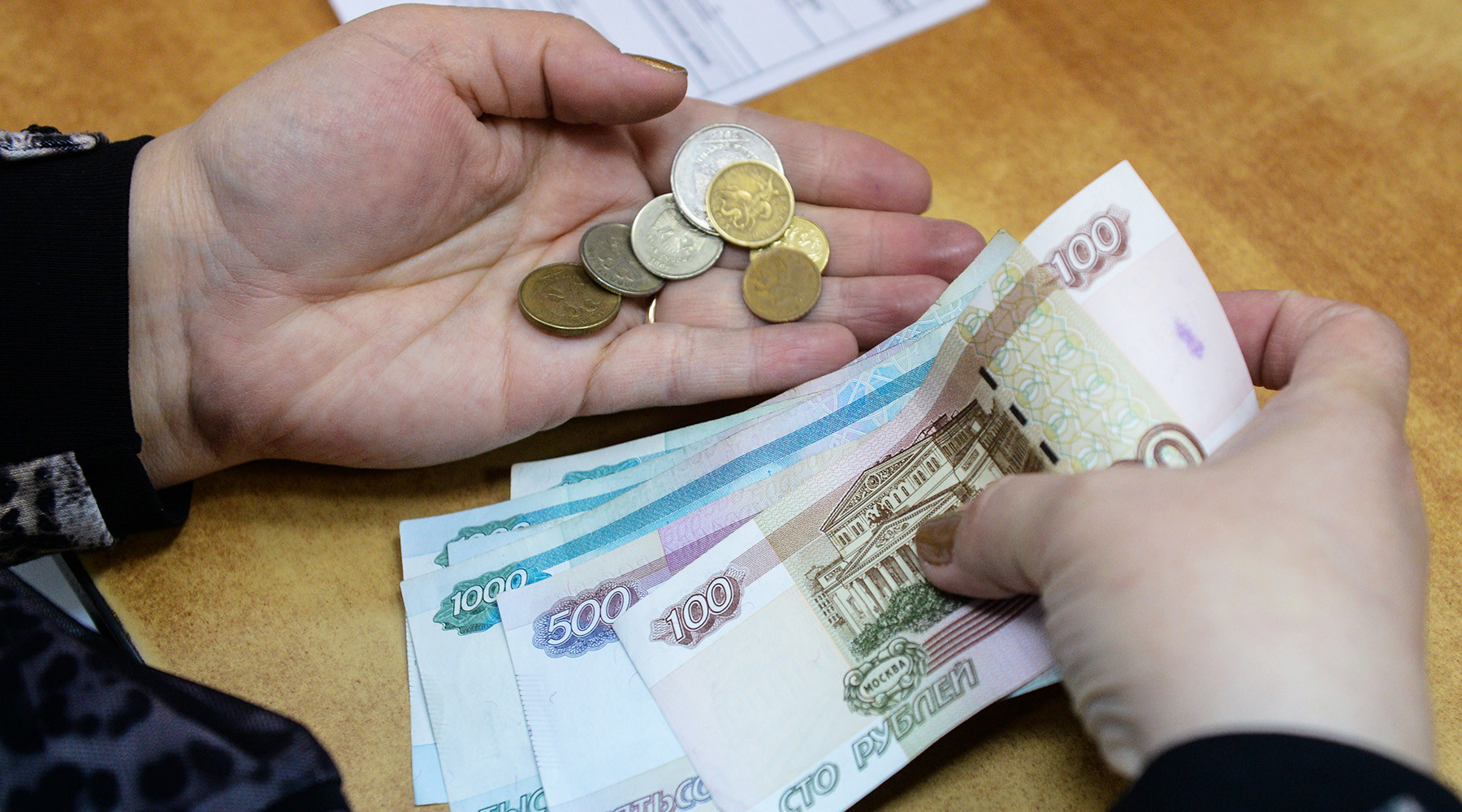 Увеличит ли повышение мрот пенсию госслужащих