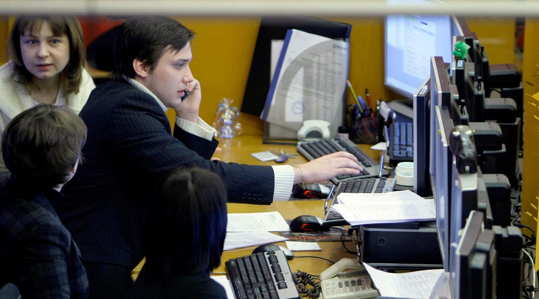 прогноз по развитию российкого финансового рынка на 2018 год