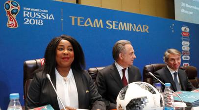 Генеральный секретарь ФИФА Фатма Самура (слева), президент РФС Виталий Мутко ( в центре) и генеральный директор оргкомитета «Россия-2018» Алексей Сорокин