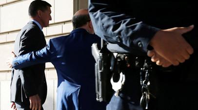 Агенты ФБР сопровождают Флинна на заседание суда
