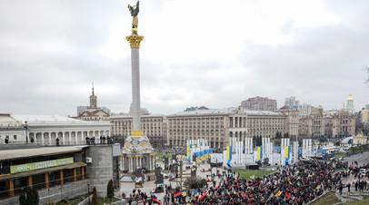 Митинг «Марш за импичмент» в центре Киева