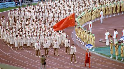 Олимпийская команда СССР