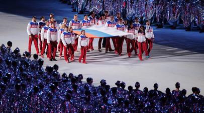 Спортсмены российской олимпийской сборной