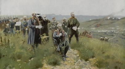 Александр II наблюдает за ходом сражения под Плевной 10 декабря 1877 года.