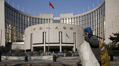 Штаб-квартира Народного банка Китая в Пекине