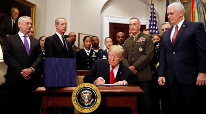 Трамп подписывает закон о финансировании Пентагона на 2018 год