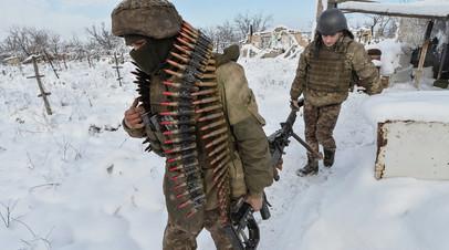 Вооружённые силы Украины на линии фронта около города Авдеевки