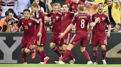 Футболисты сборной России радуются голу в игре с командой Алжира на ЧМ-2014