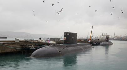 Подводная лодка «Старый Оскол» на военно-морской базе в Новороссийске