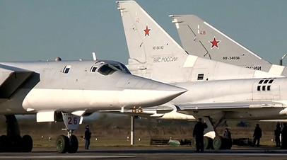 Бомбардировщики Ту-22М3 ВКС РФ