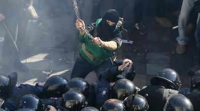 Митинг возле здания парламента в Киеве