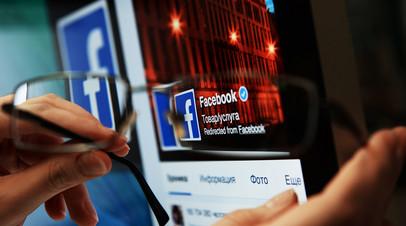 Facebook объяснил причину блокировки аккаунтов