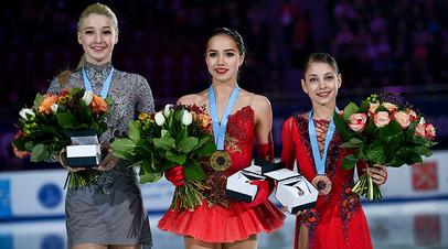 Мария Сотскова - серебряная медаль, Алина Загитова - золотая медаль, Алёна Косторная - бронзовая медаль
