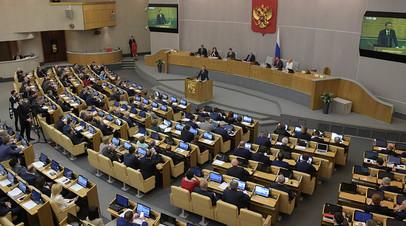 Комиссия Госдумы одобрила проект декриминализации уголовной статьи о шпионских устройствах