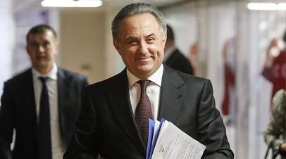 Виталий Мутко после пресс-конференции 25 декабря 2017 года