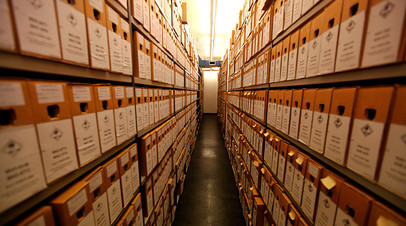 Коробки с вещественными доказательствами в хранилище МТБЮ