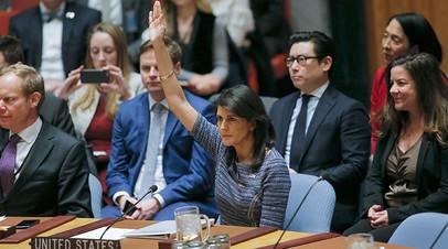 Постоянный представитель США при всемирной организации Никки Хейли
