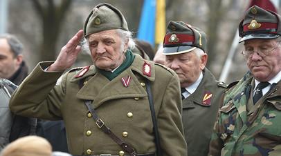 В Риге приветствуют ветеранов защищавшего фашистов Латвийского легиона