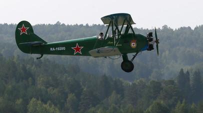 Самолёт По-2