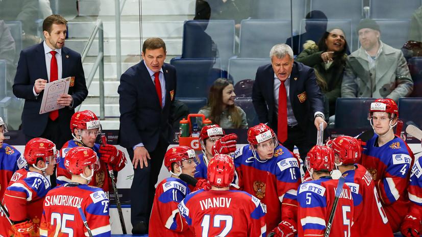 Поскользнулись на льду: российская хоккейная молодёжка уступила Швеции и сыграет с США в четвертьфинале ЧМ