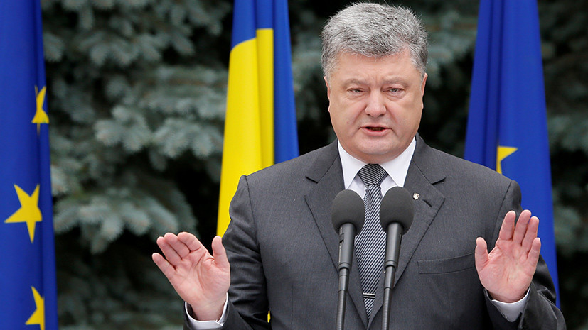 «Всё будет хорошо»: Порошенко назвал оптимизм главным ресурсом украинского народа