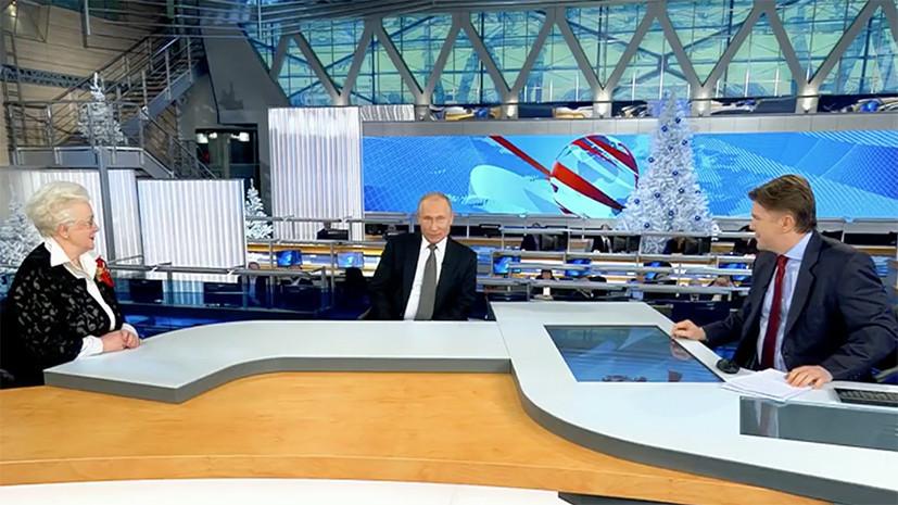 «Надо просто работать как следует»: о чём говорил Путин в эфире юбилейной программы «Время»