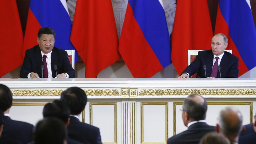 «За дело мира»: Китай заявил о готовности наращивать стратегическое взаимодействие с Россией