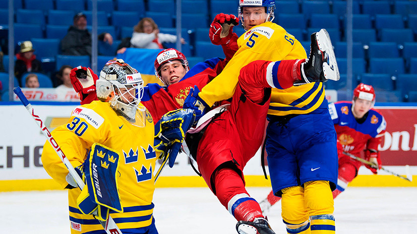 «Не мастерство соперника, а наши ошибки»: что говорили хоккеисты сборной России после поражения от Швеции на МЧМ