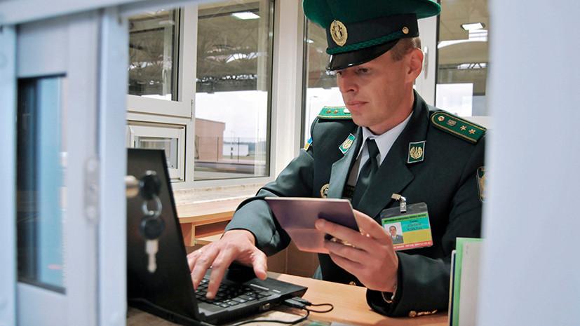 «Скрытый визовый режим»: к чему может привести введение биометрического контроля на российско-украинской границе