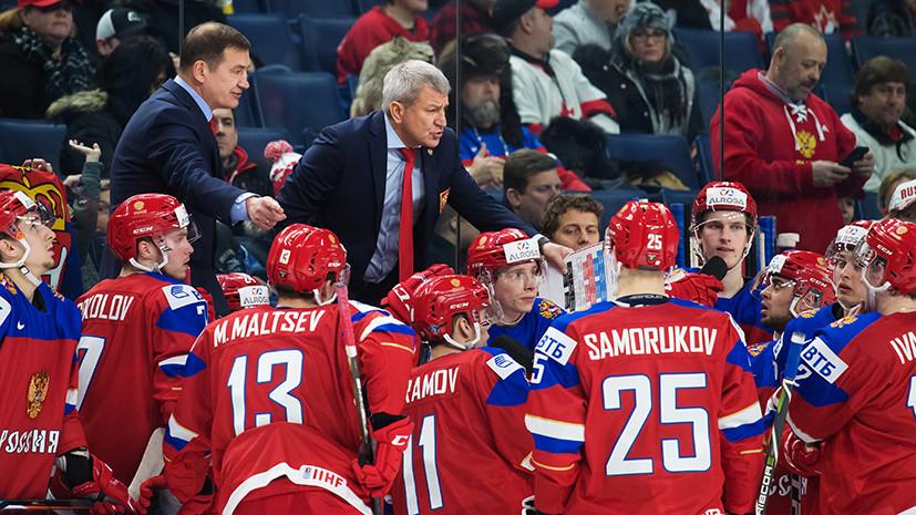 Благосклонная статистика: история противостояний хоккейных сборных России и США на молодёжных чемпионатах мира