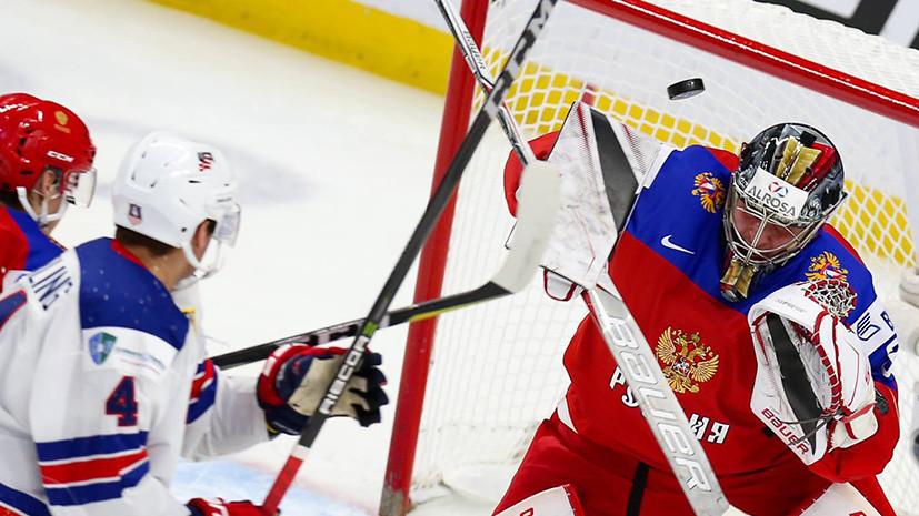 Без полуфинала: Россия проиграла США на молодёжном ЧМ по хоккею и завершила борьбу за медали