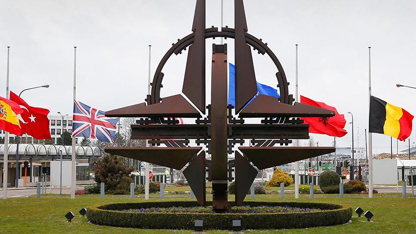 «Миролюбивое» сдерживание: почему НАТО ищет диалога с Россией