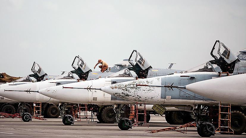 «Эти сообщения — фейк»: Минобороны России опровергло данные об уничтожении семи самолётов ВКС на базе Хмеймим