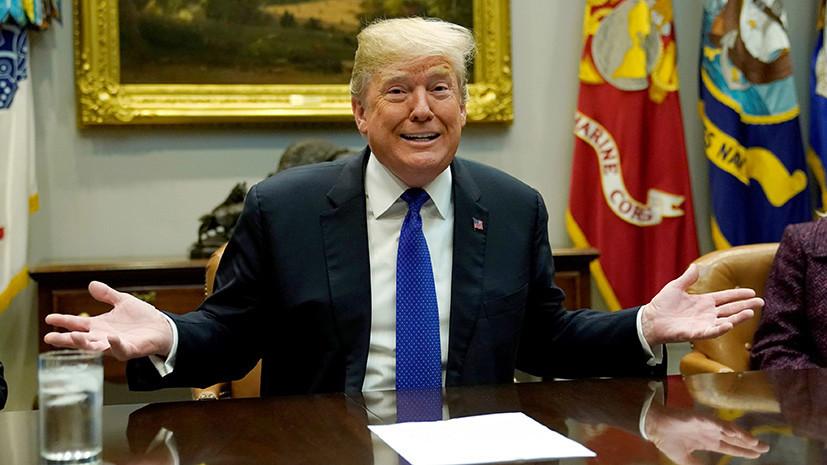 «США катастрофически утрачивают своё влияние»: зачем Трамп приписывает себе международные успехи