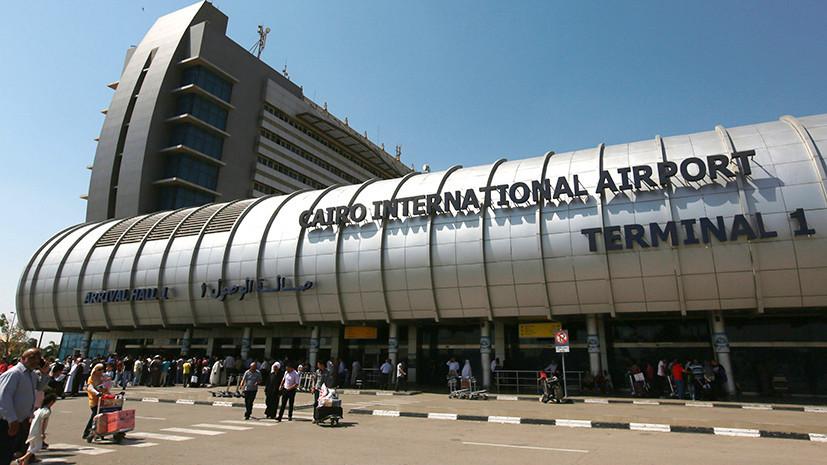 «Пассажиропоток восстановится к осени»: Путин подписал указ о возобновлении авиасообщения между Москвой и Каиром