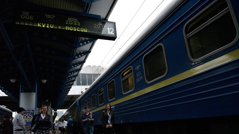 «Агония властей»: в России ответили на заявления МИД Украины о «билете в один конец»
