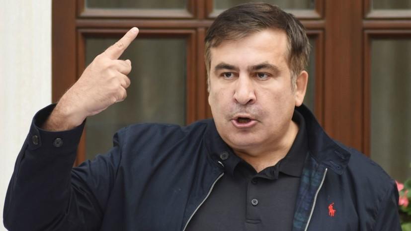 Депортация близко: Саакашвили заочно приговорён в Грузии к трём годам тюрьмы