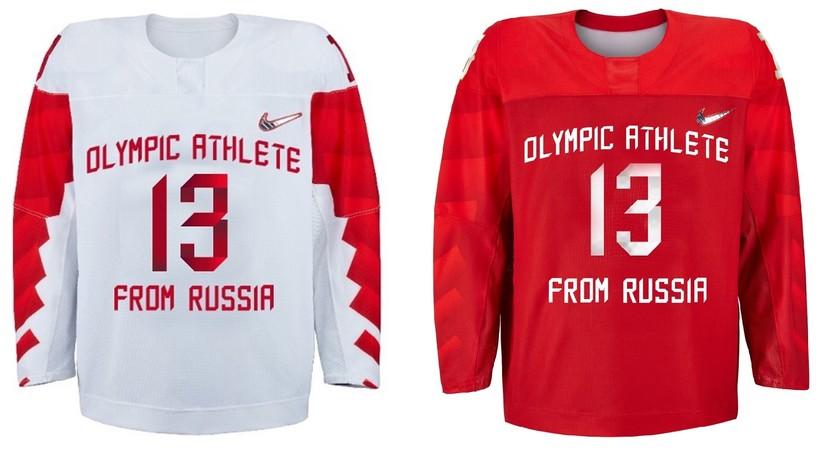 Форма для хоккеистов, список из 350 спортсменов и флаги в Доме болельщиков: как Россия готовится к Олимпийским играм