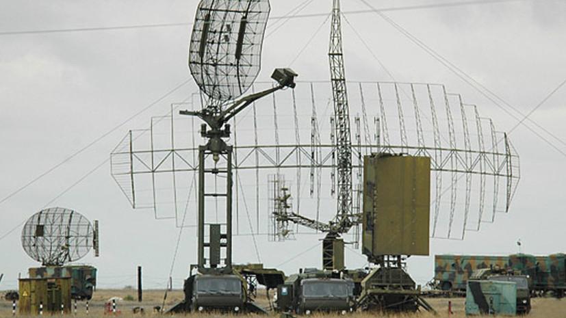 «Не спрячутся даже новейшие самолёты»: как Россия совершенствует радиолокационную разведку