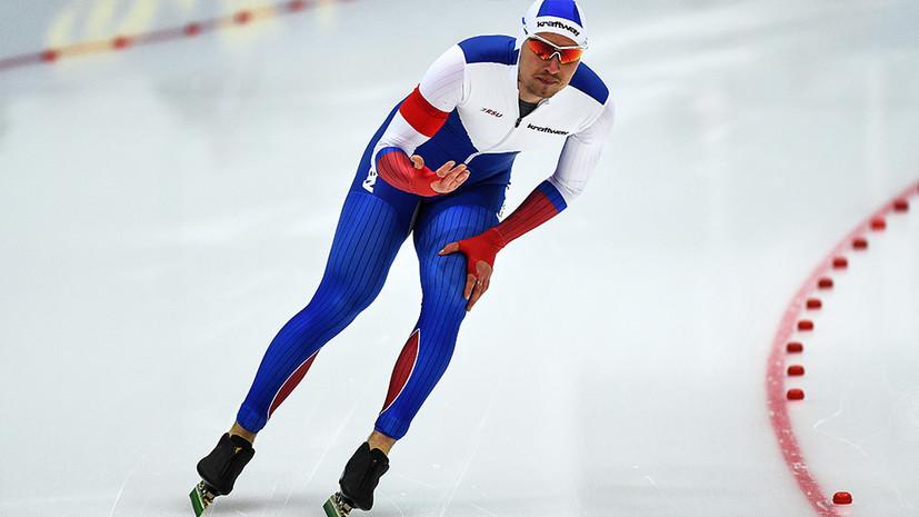 Дома и лёд помогает: российские конькобежцы выиграли три золота на ЧЕ в Коломне