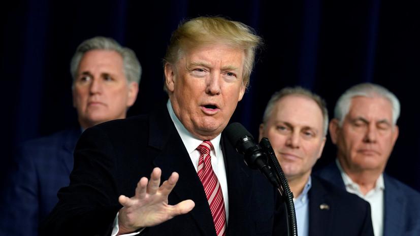 «Уравновешенный гений»: почему Трамп убеждает американцев в своём психическом здоровье