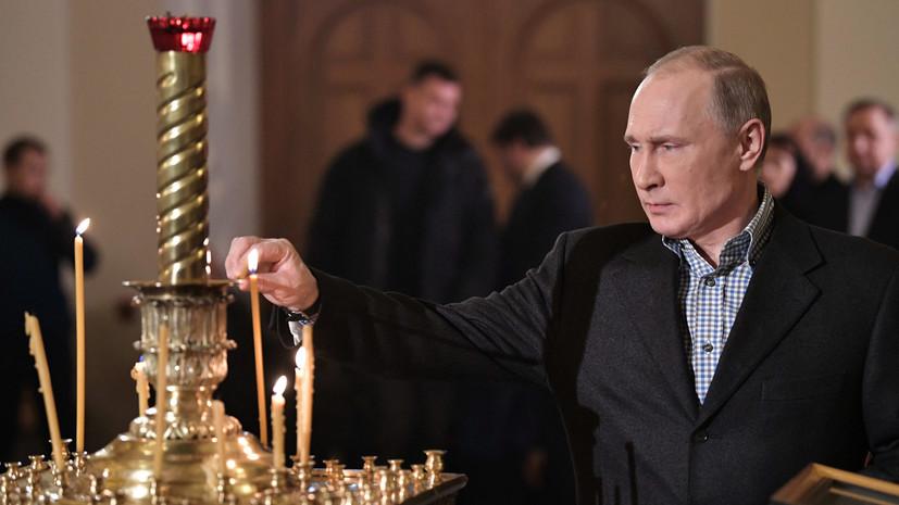 Путин поздравил с Рождеством православных христиан