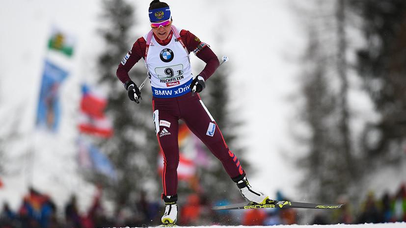 Вновь рядом с пьедесталом: Россия стала четвёртой в женской эстафете на этапе КМ по биатлону в Оберхофе