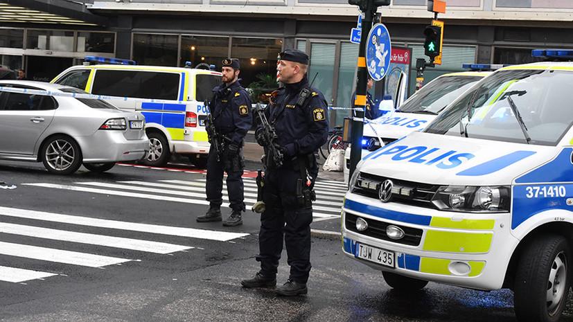 В Стокгольме произошёл взрыв у станции метро