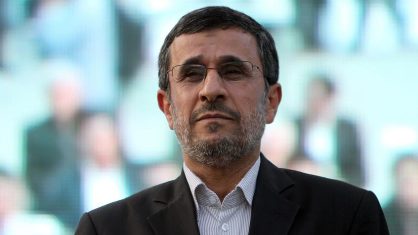 За подстрекательство к беспорядкам: в Иране задержан экс-президент страны Махмуд Ахмадинежад