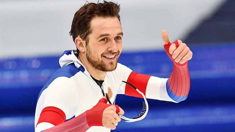 Золото конькобежцев на ЧЕ, медали на «Тур де Ски» и домашнем КМ по фристайлу: как выступают россияне перед Олимпиадой