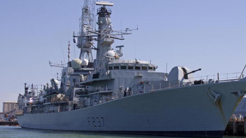«Чистой воды провокация»: британский фрегат направлен в Ла-Манш для сопровождения российских кораблей