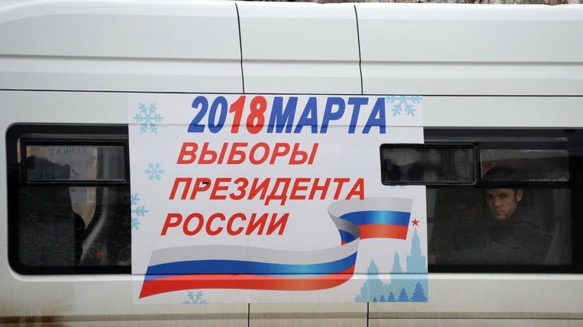 Финансовая поддержка: ЦИК огласила избирательные фонды кандидатов в президенты РФ