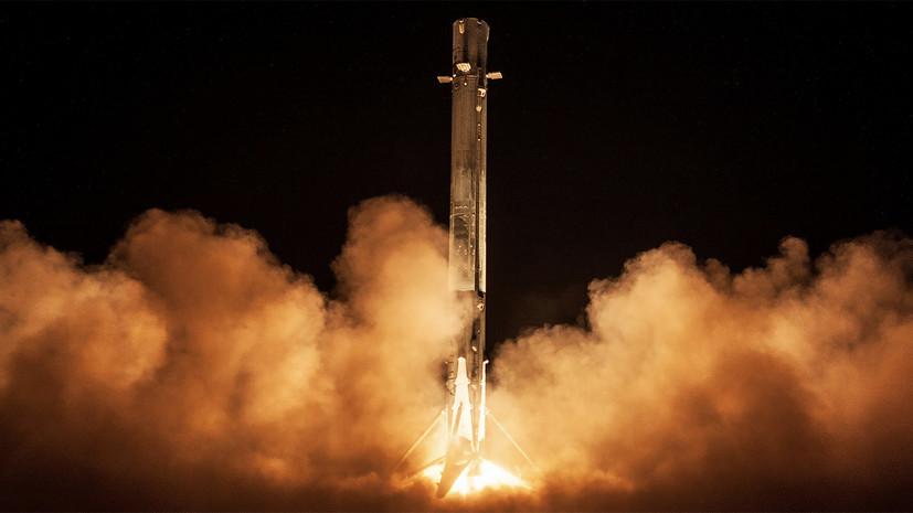 США потеряли сверхсекретный спутник после запуска ракеты SpaceX