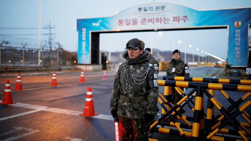 Сеул предложил Пхеньяну возобновить переговоры по денуклеаризации